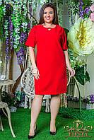Платье (48-50 50-52 52-54 54-58) —  креп костюмка купить оптом и в розницу в одессе  7км