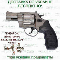 Револьвер под патрон Флобера Stalker Titanium 2.5 (Турция), фото 1