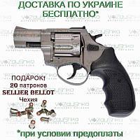 Револьвер под патрон Флобера Stalker Titanium 2,5