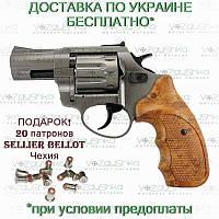 Револьвер Флобера Stalker 2,5 Titanium wood 4,0 мм.