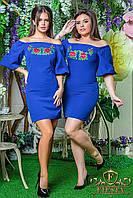 Платье (42-44 44-46 46-48 48-50) —  креп костюмка купить оптом и в розницу в одессе  7км