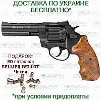 Револьвер Stalker 4,5 wood под патрон Флобера 4 мм, фото 1
