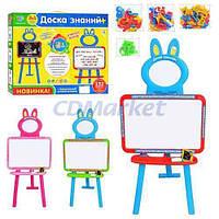 Limo Toy Акция! Мольберт детский двухсторонний Limo toy 0703 UK-ENG. Скидка 3% на товары для малышей при покупке мольберта! Спешите, количество товара
