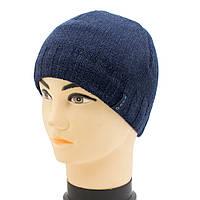 Зимняя вязаная мужская шапка