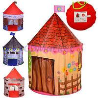 Limo Toy Акция! Детский игровой домик-палатка Limo Toy M 2967 Замок. Скидка 3 % на тоннель, корзину и при покупке двух домиков палаток! Спешите,