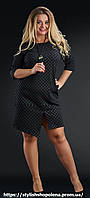 Платье мини с высоки разрезом.