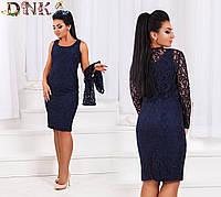 Платье больших размеров, в комплекте болеро, темно синего цвета код 1/8380