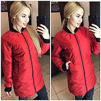 Женская куртка (S-M, M-L) — плащевка синтепон 150 от компании Discounter.top M-L