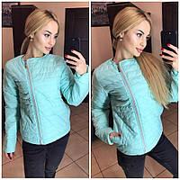 Женская куртка (S-M, M-L) — плащевка синтепон 150 от компании Discounter.top