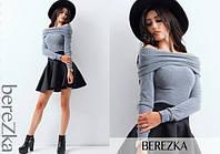 Женский костюм (S,M)  — топ-Ангора, юбка-кашемир от компании Discounter.top S