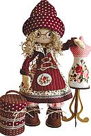 """Набор для шитья игрушек (текстильная каркасная кукла) """"Модистка"""""""