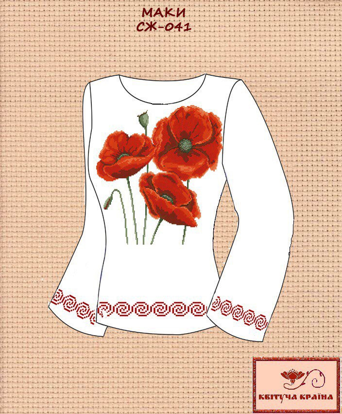 Заготовка жіночої сорочки - Мир одежды вместе с Biserova в Хмельницком 0d4c1181c3208