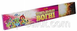 Бенгальські вогні, довжина: 25 см, в упаковці: 10 шт., час горіння: 60 секунд