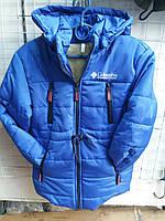 Куртка зимняя на мальчика (р.5/10 лет) купить оптом