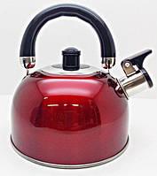 Чайник на плиту полированный глянцевый. 3,0 л Красный (1330)