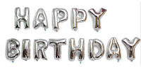 "Шары буквы серебряного цвета "" HAPPY BIRTHDAY "" набор 13 букв , 40 см."