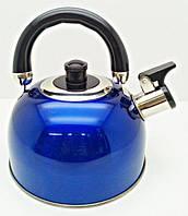 Чайник на плиту полированный глянцевый. 3,0 л Синий (1330)