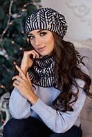 Женский вязаный комплект Онорин шапка и шарф хомут в разных цветах