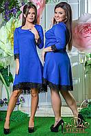 Платье (42-44 44-46 46-48 48-50) —  ткань  алекс купить оптом и в розницу в одессе  7км