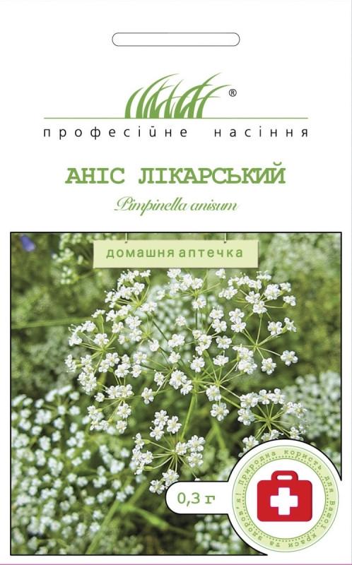 Насіння анісу лікарського, 0,1 г