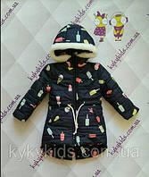 Зимняя куртка (3-4 года)