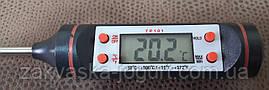 Электронный пищевой термометр TP 101  для молока