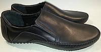 Мокасины мужские кожаные р40-46 MEMTOL 417 черные