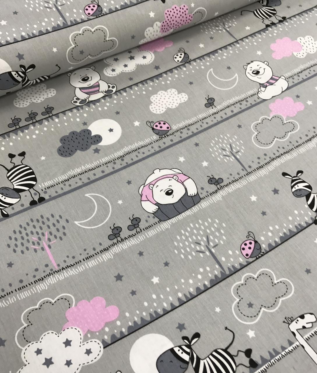 Хлопковая ткань польская мишки и жирафы с розовыми облаками на сером №423