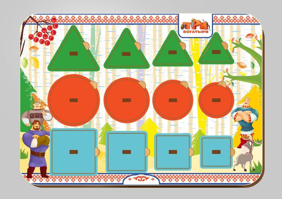 Развивающая досточка, серия «Три богатыря», размер 195*275 мм, арт. 106109