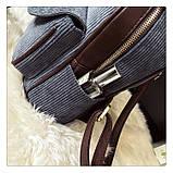 Рюкзак жіночий міський для дівчат вельветовий (чорний), фото 9