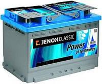 Аккумулятор Jenox Classic 45AH/360A (045620)