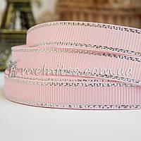 Лента репсовая с серебр. люрексом 9 мм, св.розовый