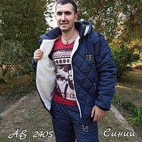 Мужской зимний стеганый спортивный костюм, куртка на меху размеры 48-58! (2 цвета)