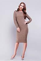 Стильное вязанное платье с  крупным плетением в форме косы 42-46 бежевое, фото 1