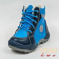 Детские ботинки зимние на мальчика  Wojtyłko 27 р -17,5 см