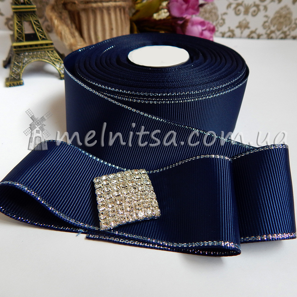 Лента репсовая с серебр. люрексом 40 мм, темно-синий