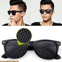 Перфорационные очки с дырочками для улучшения зрения (дизайн как у Ray-Ban Wayfarer)