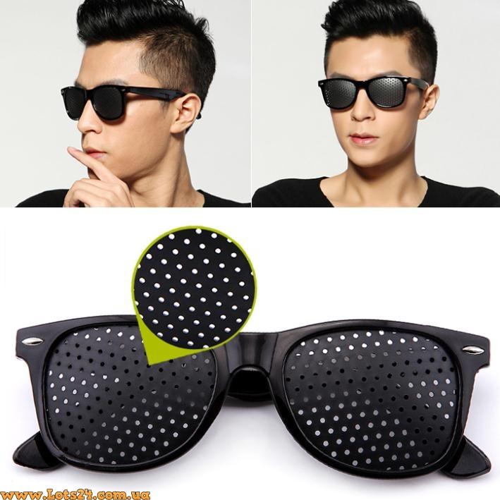 Перфорационные очки с дырочками для улучшения зрения (дизайн как у.