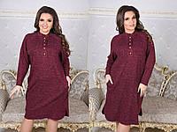 Платье (52,54,56,58) — Ангора софт, тёплая от компании Discounter.top