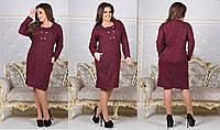 Платье (50,52,54,56) — Ангора софт, тёплая от компании Discounter.top