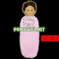 Теплая пелёнка-кокон европелёнка рост до 68 см на липучке для пеленания ткань ФУТЕР хлопок 3892 Розовый
