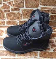 Кожаные зимние ботинки на меху К133 чёрно-сер.