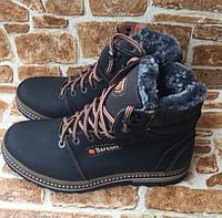 Кожаные зимние ботинки на меху К133 чёрно-кор.