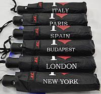 """Подростковый зонт полуавтомат на 8 спиц от фирмы """"SL""""."""