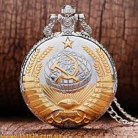 Винтажные бронзовые карманные часы Советские с гербом СССР