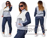 Женский спортивный костюм  (48,52) —  3-х нить начёс  от компании Discounter.top