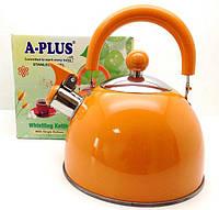 Чайник на газ 2л.Оранжевый глянцевый (1340)