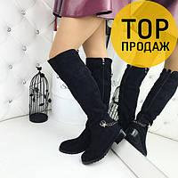 Женские зимние сапоги со звездой, черного цвета / высокие сапоги женские замшевые, на низком ходу, модные