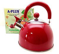 Чайник на газ 2л.Красный глянцевый (1340)