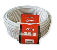 Коаксиальный кабель Corab RG6 CCS 20м